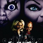child-play-Bride-of-Chucky